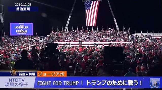 0000000000  fight for trump.jpg