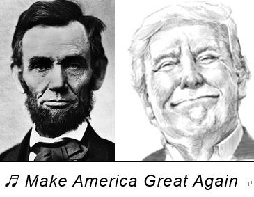 0000000 トランプ大統領とリンカーン大統領.png