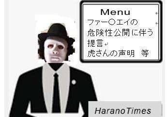 0000000 news04202021.jpg