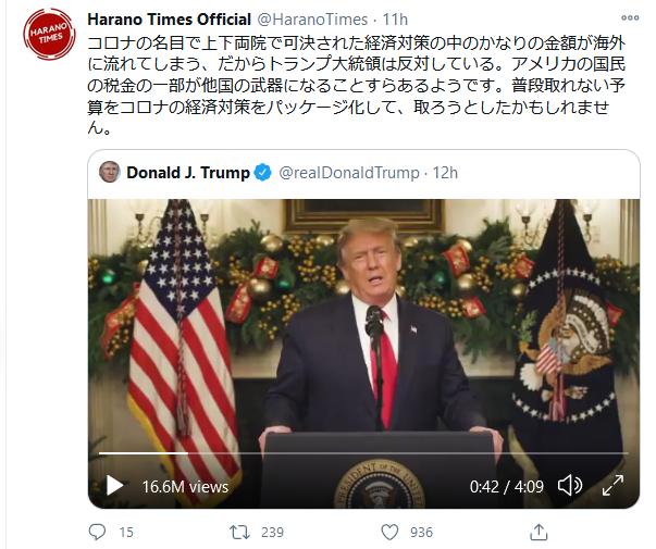 0000001 haranosantwitter.png