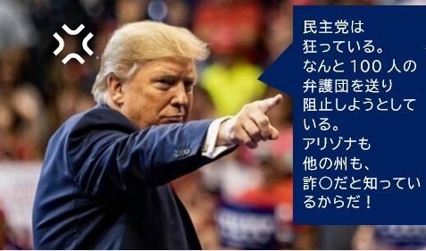 000000 虎怒りの声明.jpg