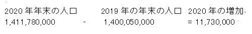 0000002 2020fake増加.jpg