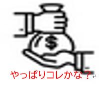 000000 これかな.png