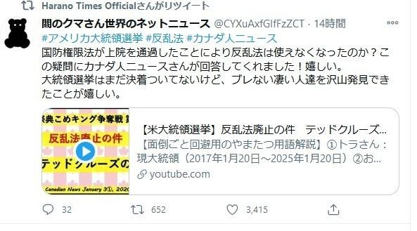 000001 twitter haranosan.jpg