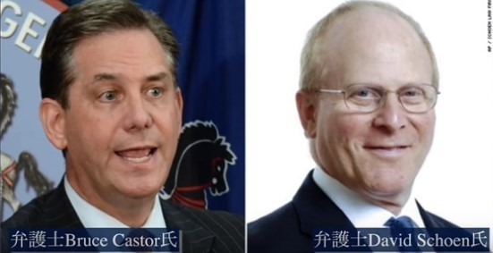 00000  弁護士のBruce CasterとDavit Schoenの二人が.jpg