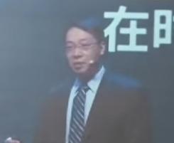 00000 大学国際関係学院副委員長.png