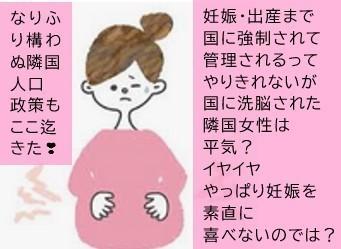 00000 妊娠プレッシャー.jpg