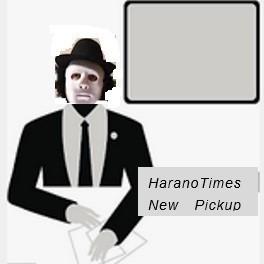 00000 HaranoTimes Cover.jpg