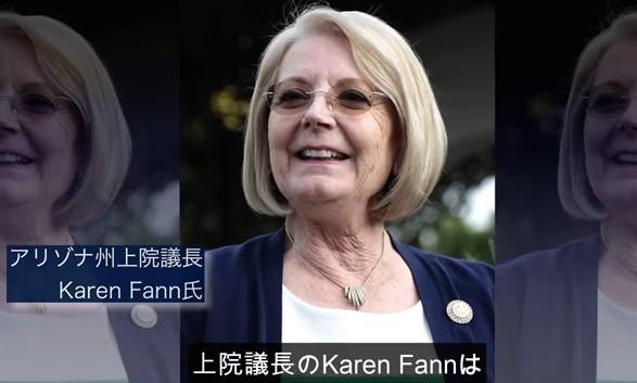 000002 Karen Fann.jpg