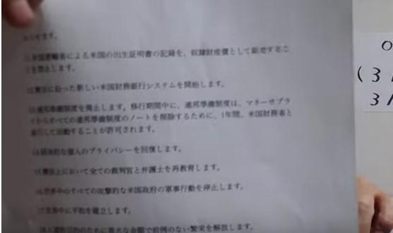 000003 こうして日本語が書いてある.jpg