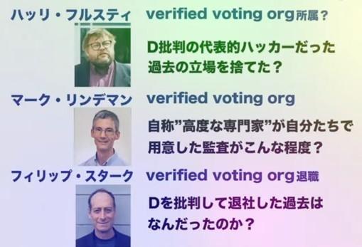 000009  3人byKuromori again.jpg