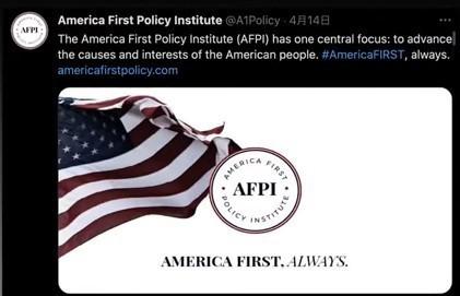 00001 「アメリカファースト政策研究所」(AFPI)を成立.jpg