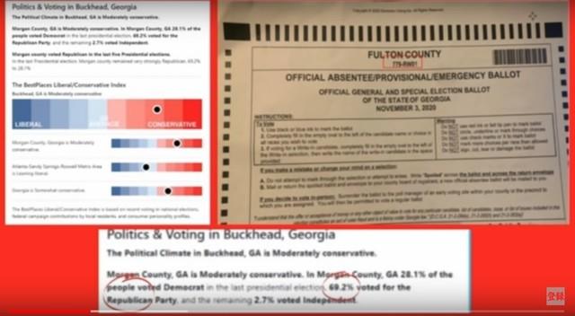 00001 ジョージア州モーガン郡の投票用紙.jpg