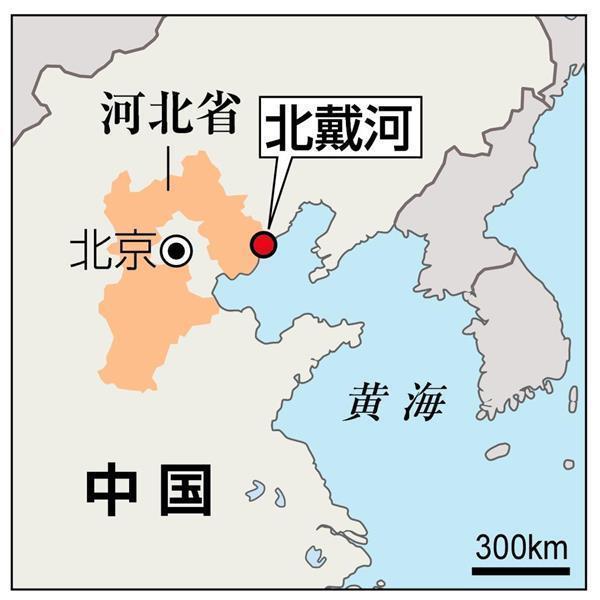 00001 北戴河地図.jpg