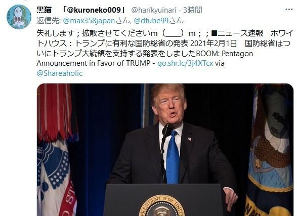 00001 拡散希望のTwitter.jpg