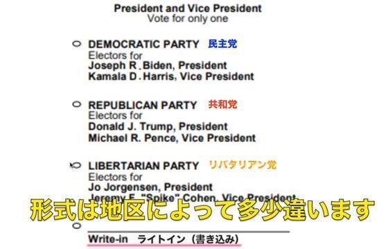 000015 投票用紙.jpg