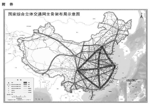 0000 交通網計画.jpg