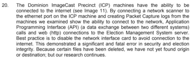 00002 スキャナーのインターネット経由ドミニオンと繋がる.png