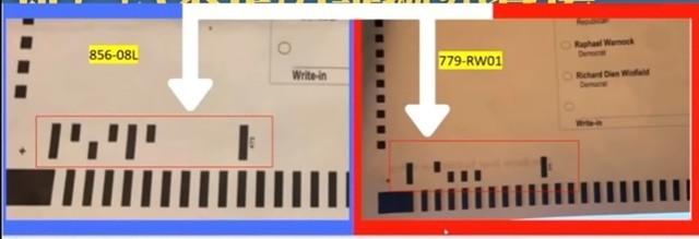 00004 バーコード比較2.jpg