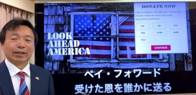 00009 Look Ahead Americ.jpg