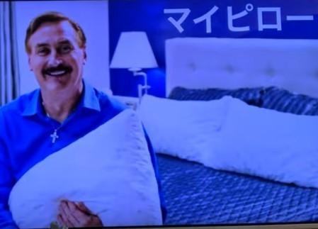 00011 my pillow.jpg