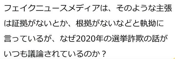 003 fake news media云々.jpg