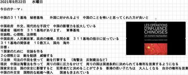 09232021 - Motoyama 1.jpg