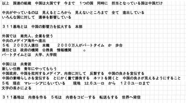 09232021 - Motoyama 3.jpg