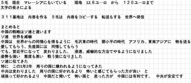 09232021 - Motoyama 4.jpg