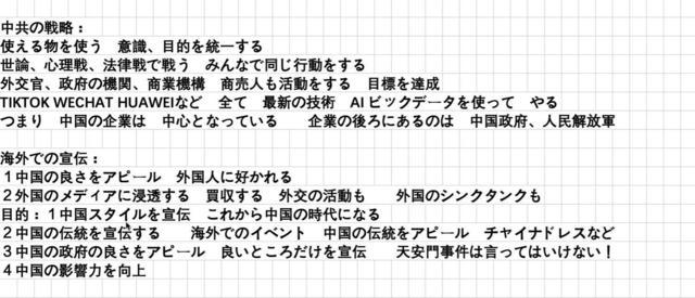 09232021 - Motoyama 5.jpg