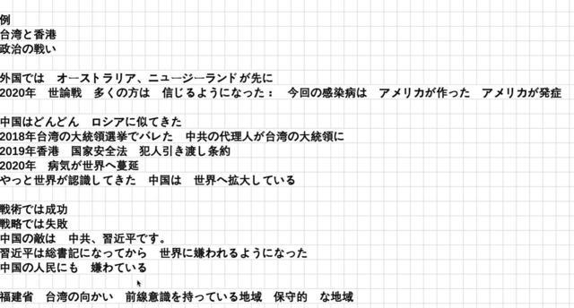 09232021 - Motoyama 6.jpg