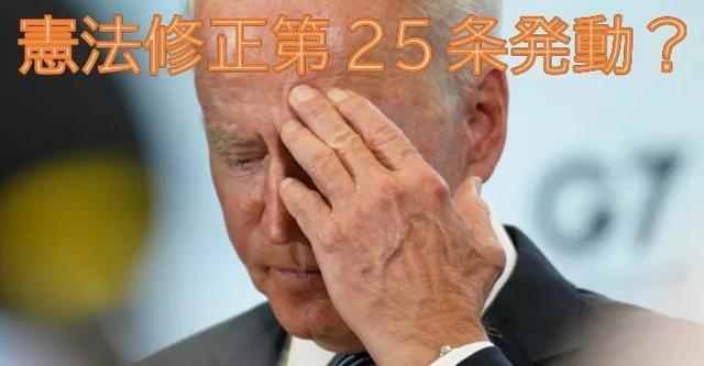 09242021  ウメガケップチ.jpg